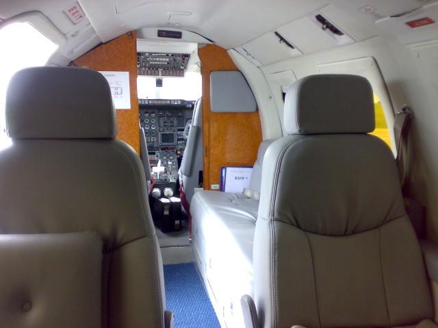 перелет самолетом Mitsubishi MU-300