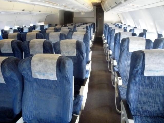 арендовать бизнес джет Airbus A310-300F