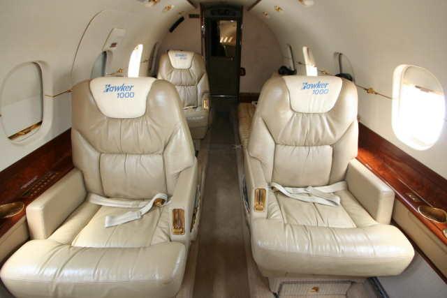 перелет самолетом Beechcraft Hawker 1000