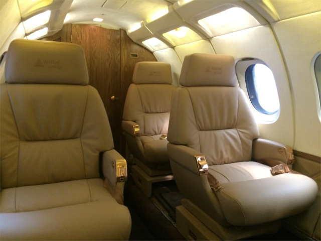 перелет самолетом Beechcraft Hawker 700