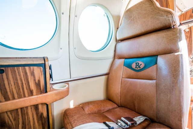 фото частного самолета Beechcraft King Air 100