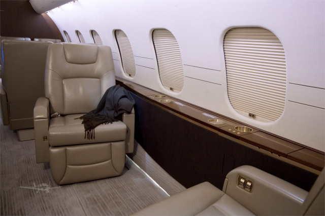 перелет самолетом Bombardier Global 5000