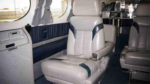 арендовать бизнес джет Cessna 421 Golden Eagle