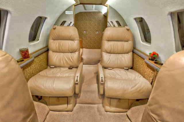 бизнес джет Cessna Citation Ultra в России